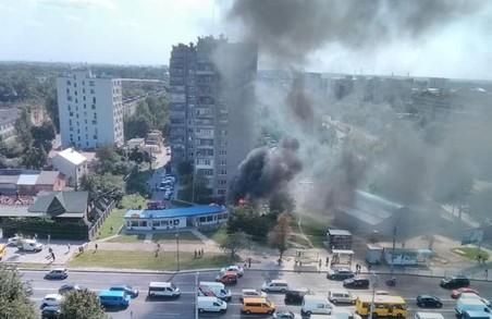 У Львові страшна пожежа:палає МАФ