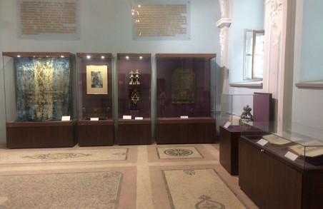 Триває виставка «Сакральний простір юдаїзму» у Львівському музеї історії релігії