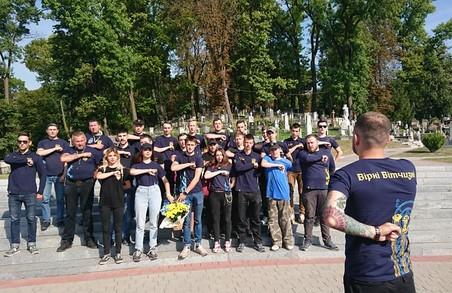 НК Львівщини вашнував полеглих бійців АТО на Личаківському кладовищі