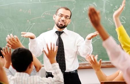 Реформа в дії: на Львівщині не вистачає вчителів