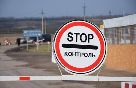 Львів'янина на кордоні з Кримом затримала ФСБ та намагалася завербувати