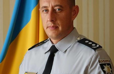 Колишній беркутівець може очолити поліцію Львівщини