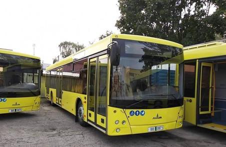 Для студентів ЛНУ запровадили експрес-автобуси від гуртожитків