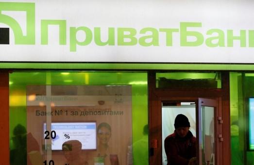 Львівському судді заблокували картку Приватбанку через розгляд ним справ щодо приватизації банку
