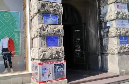У Львові з легендарного будинку зробили рекламний щит