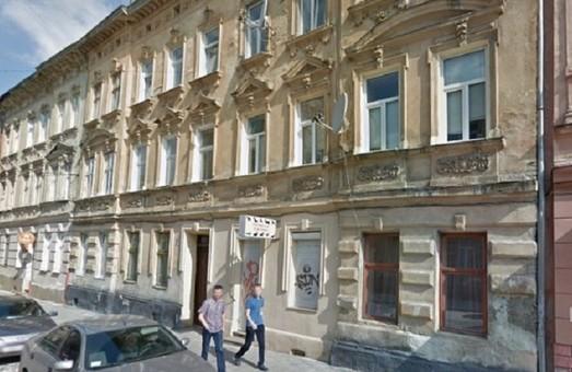 У центрі Львова відремонтують будинок за 900 000 гривень
