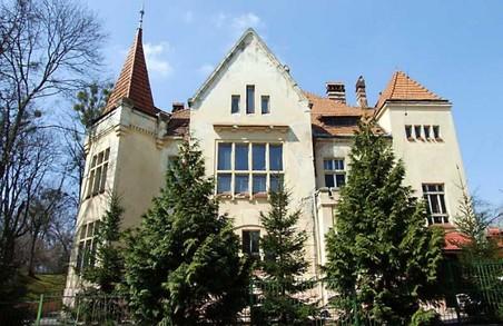 Сьогодні у Львові можуть остаточно знищити дитячий психдиспансер
