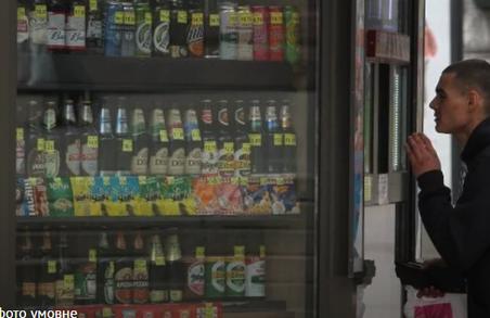 Суд скасував ухвалу про заборону продажу алкоголю у МАФах Львова