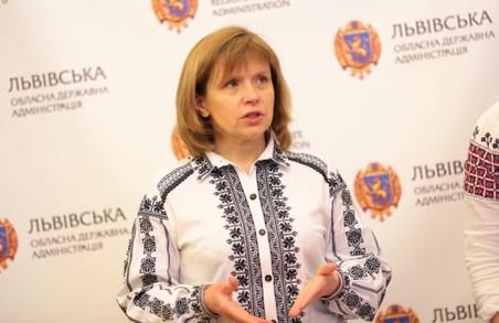 Львів`янка призначена заступницею міністра освіти