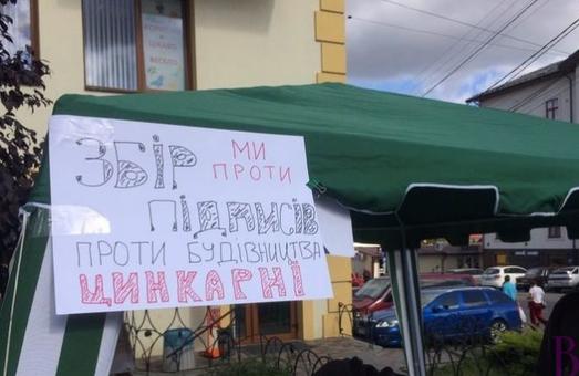 У Винниках збирають підписи проти будівництва цинкарні