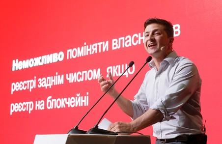 Львівському активісту відмовили у ОП перекласти виступ Зеленського на українську