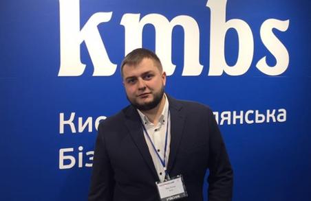 Голова ЛОДА представив нового заступника