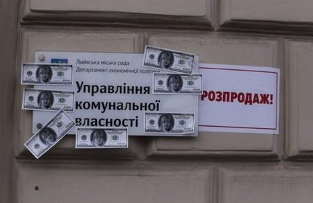 """У Львові досі повертають в комунальну власність розкрадене майно через """"аферу століття"""""""