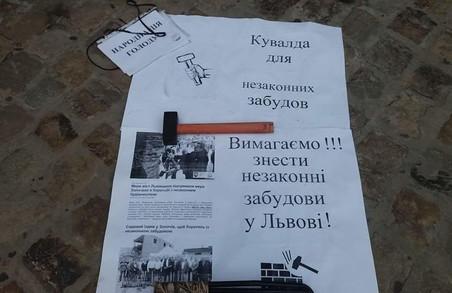 У Львові протестуватимуть проти забудов