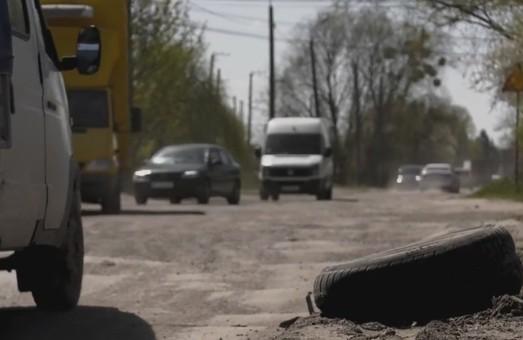 Найгіршу вулицю Львова відремонтують