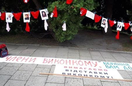 У Львові активісти вимагають відставки виконкому ЛМР