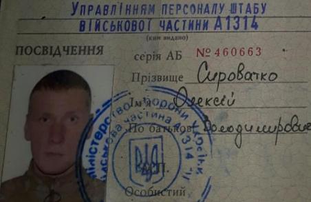 У Львівському військовому госпіталі помер воїн АТО