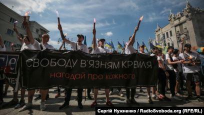 У Львові відбудеться акція на підтримку політв`язнів Кремля