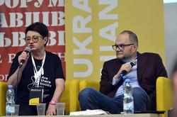 Олександра Коваль і Володимир Бородянський