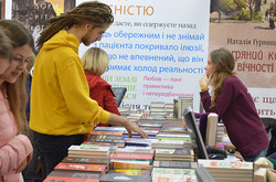 Як у Львові пройшов 26 BookForum (ФОТО)