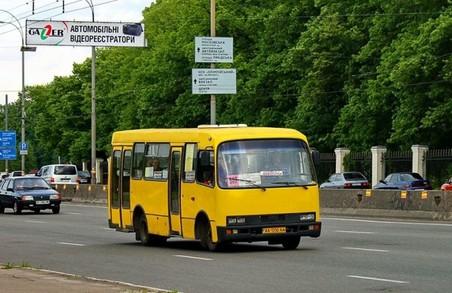 Чесно та прозоро: На Київщині перевізників визначать на відкритому конкурсі