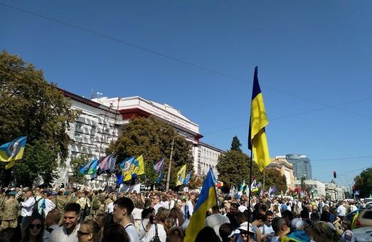 У Києві пройде Марш УПА «Захистимо українську землю»