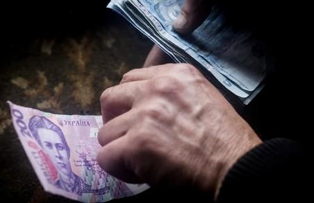 На Львівщині виросла зарплата