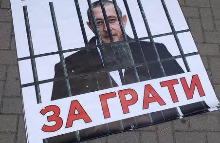 У Львові тривають протести проти начальника поліції Віконського