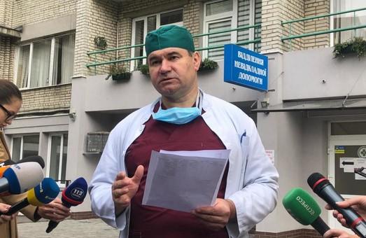 Лікарі розповіли про стан потерпілих у авіакатастрофі