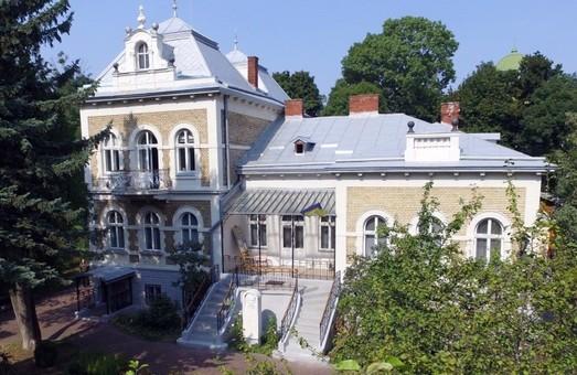 У будинку Грушевського презентують проект доповненої реальності