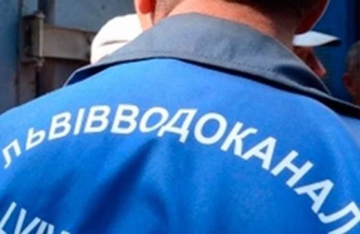 """Катастрофа водоканалу: """"Львівводоканалу"""" не вистачає кадрів, усім працівникам - поза 50"""