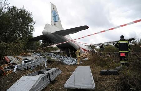 З літака, який впав у Львові, вилучили чорні скриньки