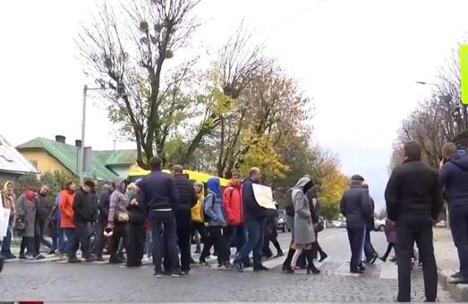 У Львові протестувальники перекрили Личаківську