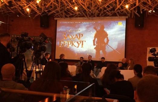 У Львові пройшов допрем`єрний показ фільму «Захар Беркут»