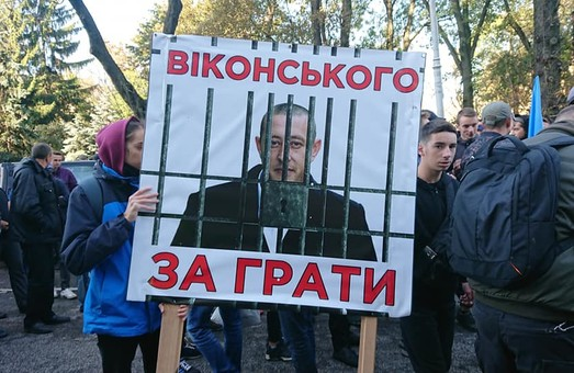У Львові активісти НК Львівщини вимагали відставки Віконського