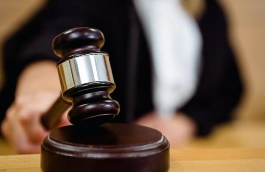 Вища Рада Правосуддя звільнила львівську суддю