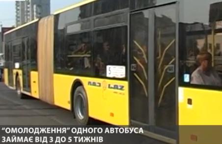На дороги Львова повертаються ЛАЗи-гармошки
