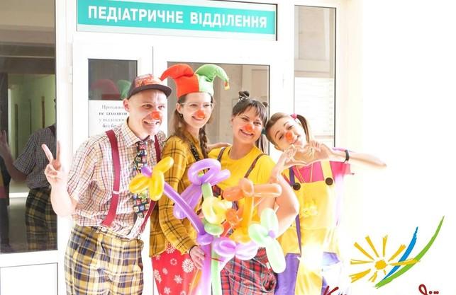 У Львові навчатимуть лікарняних клоунів