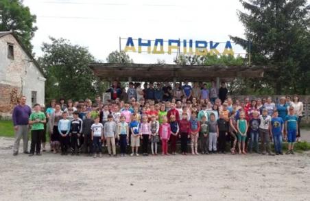 Міністерсво юстиції через суд декомунізувало село на Львівщині