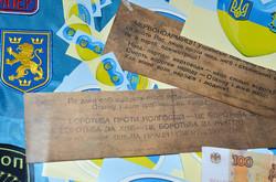 """У Львові відкрилась виставка про """"столітню"""" російсько-українську війну (ФОТО)"""