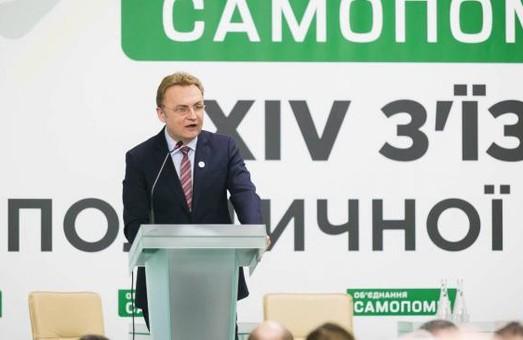Самопоміч висуне Сироїд на посаду голови партії замість Садового