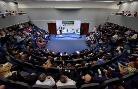 «Самопоміч не буде локальною львівською партією» — з'їзд у Києві (Фото)