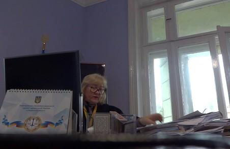 Львівська суддя отримала догану