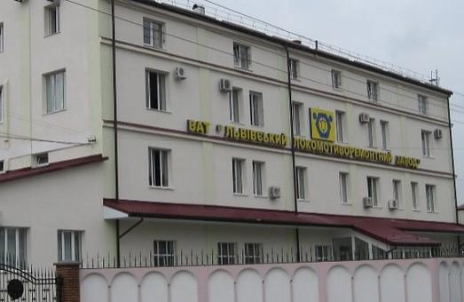 Кравцов заявив про мільйонні корупційні схеми на Львівському локомотиворемонтному заводі