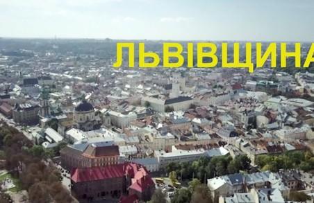 Погоджено голів РДА Львівщини?