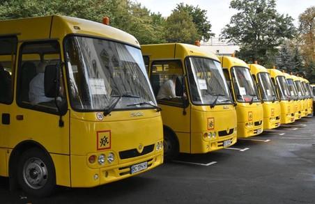 Через конфлікт виробників на Львівщині не можуть придбати шкільні автобуси