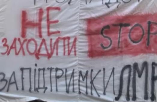 У Львові забудова на місці синагоги, люди проти