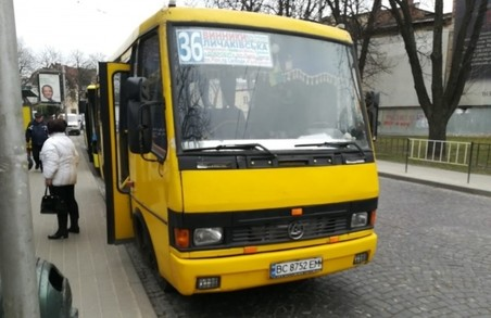 Львівська мерія розірве угшоду з перевізником, який не обслуговує ввірений йому маршрут №36