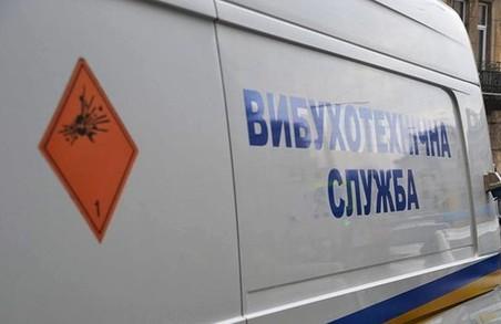 У Львові замінували будівлі СБУ та ЛОДА