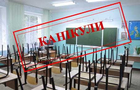 На Львівщині школярі змушені сидіти вдома через холодні класи